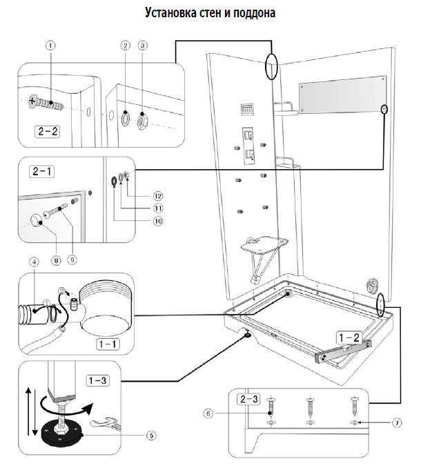 Инструкция по установка видео