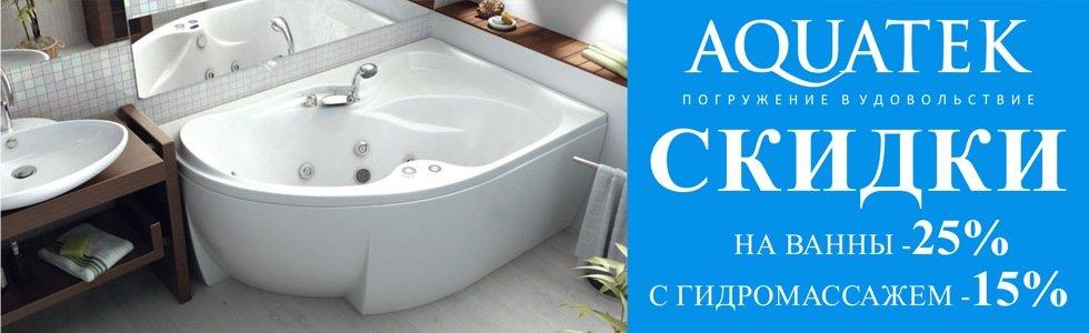 Инженерная сантехника для ванной и туалета декор панелями ванной комнаты