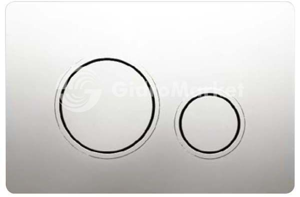 BelBagno Circle BB-P47110