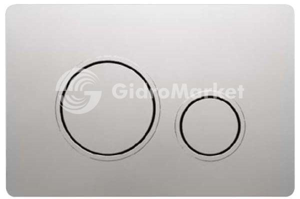BelBagno Circle BB-P47120